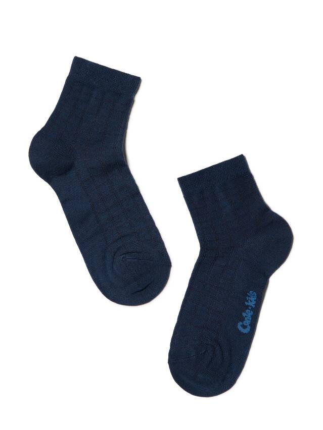 Носки хлопковые детские CLASS (тонкие) 13С-9СП, p. 20, темно-синий, рис. 155 - 1