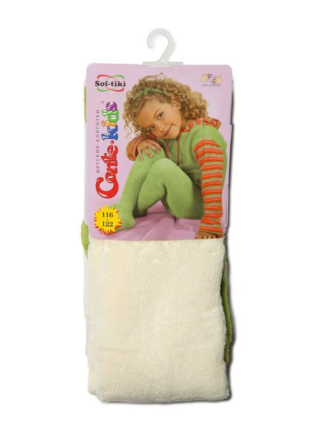 Колготки хлопковые детские SOF-TIKI (махровые) 6С-17СП, p. 116-122, кремовый, рис. 255 - 2