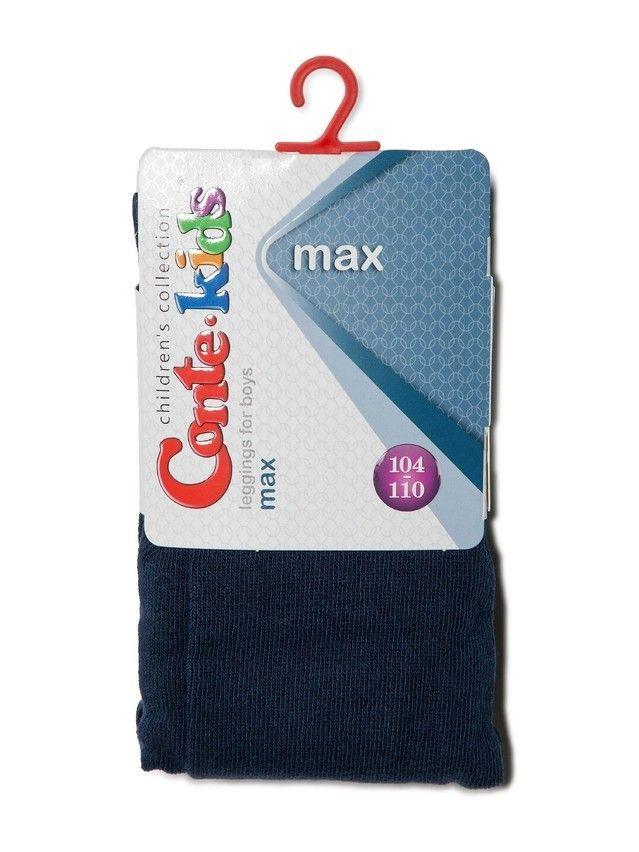 Леггинсы для мальчиков MAX 6С-13СП, p. 104-110, темно-синий, рис. 000 - 3