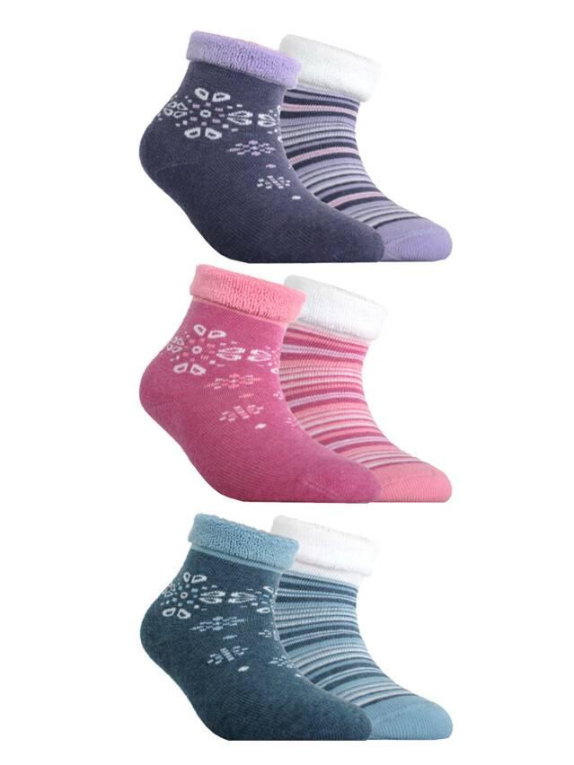Носки хлопковые детские SOF-TIKI (махровые, 2 пары) 7С-92СП, p. 12, белый-джинс, рис. 703 - 1