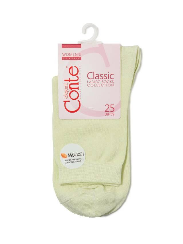Носки вискозные женские CLASSIC (микромодал) 13С-64СП, р. 38-39, салатовый, рис. 000 - 3