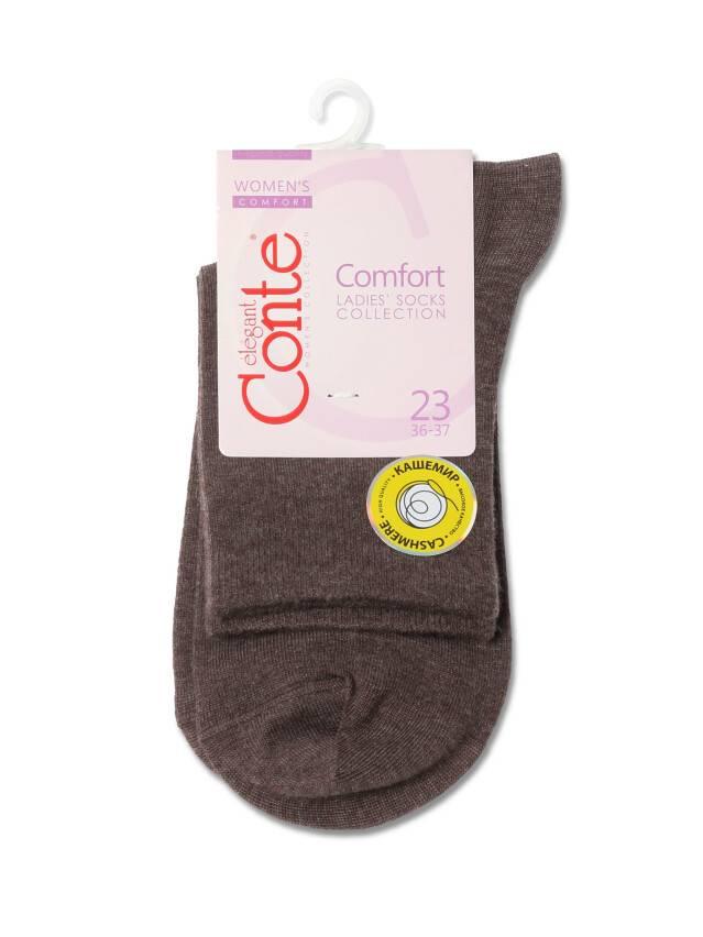 Носки женские вискозные CE COMFORT 20С-67СП, р.36-37, 000 какао - 3