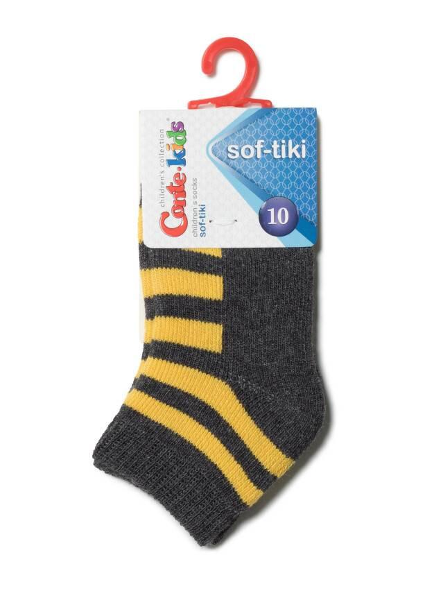 Носки хлопковые детские SOF-TIKI (махровые) 7С-46СП, p. 10, темно-серый-желтый, рис. 210 - 2