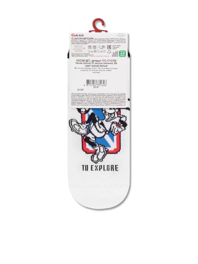 Носки детские ©Disney (ультракороткие),р.20, 369 белый - 4