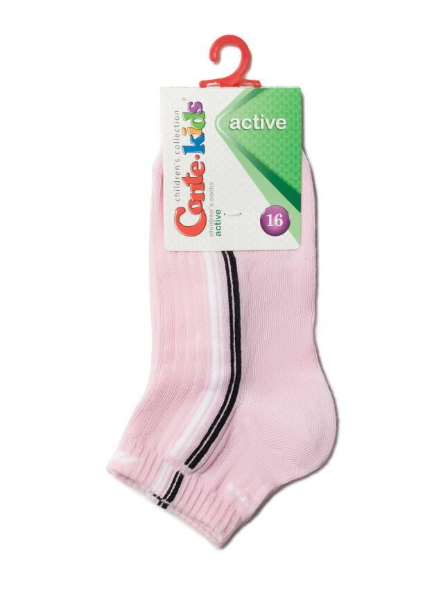 Носки хлопковые детские ACTIVE 13С-34СП, p. 16, светло-розовый, рис. 158 - 2