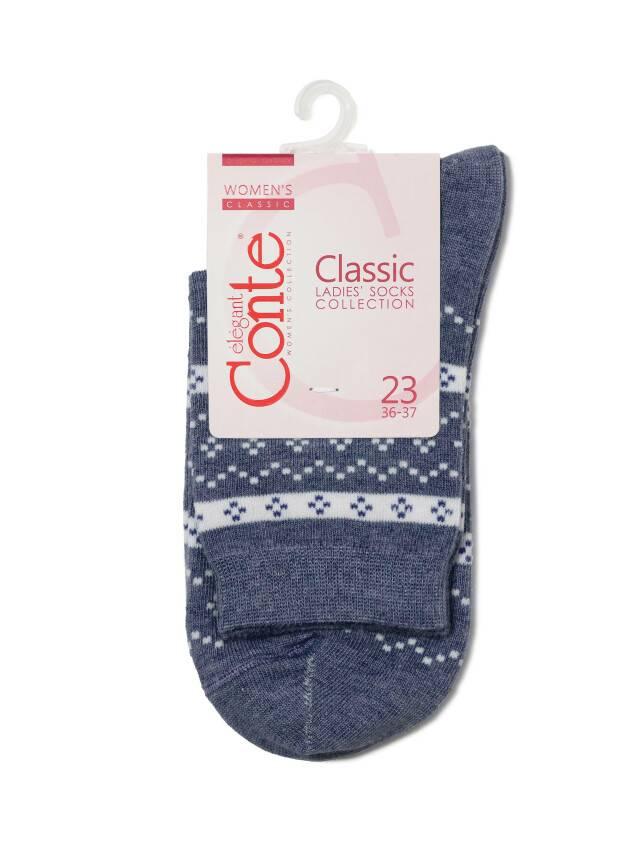 Носки хлопковые женские CLASSIC 15С-15СП, р. 36-37, темный джинс, рис. 062 - 3