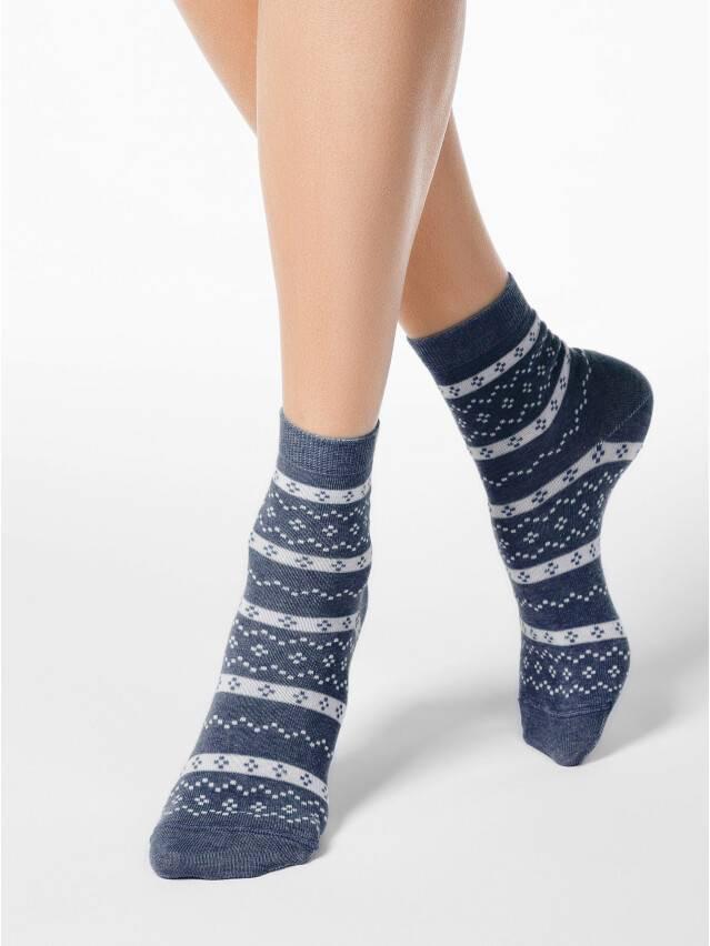 Носки хлопковые женские CLASSIC 15С-15СП, р. 36-37, темный джинс, рис. 062 - 1