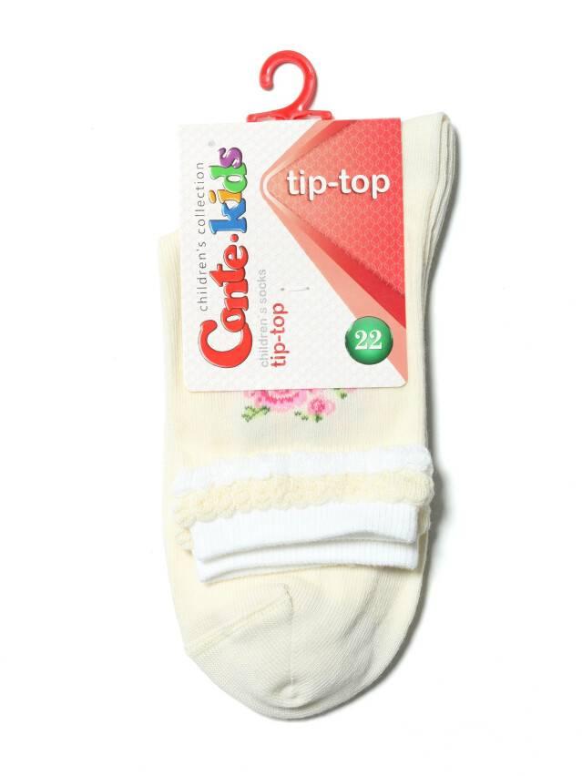 Носки хлопковые детские TIP-TOP (пикот) 13С-44СП, p. 22, капучино, рис. 194 - 2