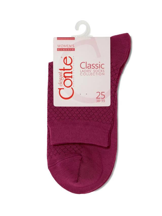 Носки хлопковые женские CLASSIC 15С-15СП, р. 36-37, фуксия, рис. 061 - 2
