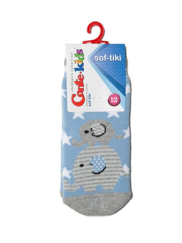 Носки детские SOF-TIKI 7С-46СП, р.12, 415 голубой - 2