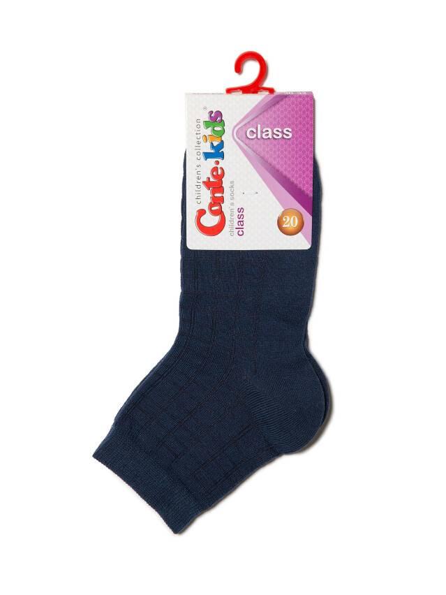 Носки хлопковые детские CLASS (тонкие) 13С-9СП, p. 20, темно-синий, рис. 155 - 2