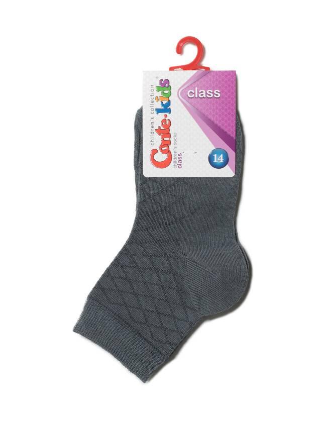 Носки хлопковые детские CLASS (тонкие) 13С-9СП, p. 14, темно-серый, рис. 152 - 2