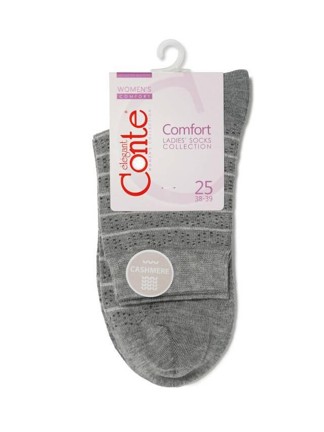 Носки вискозные женские COMFORT (кашемир) 14С-66СП, р. 36-37, серый, рис. 047 - 3