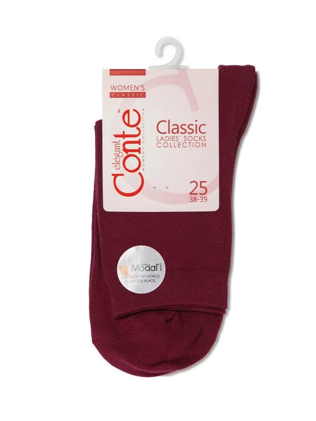 Носки вискозные женские CLASSIC (микромодал) 13С-64СП, р. 36-37, лиловый, рис. 000 - 3