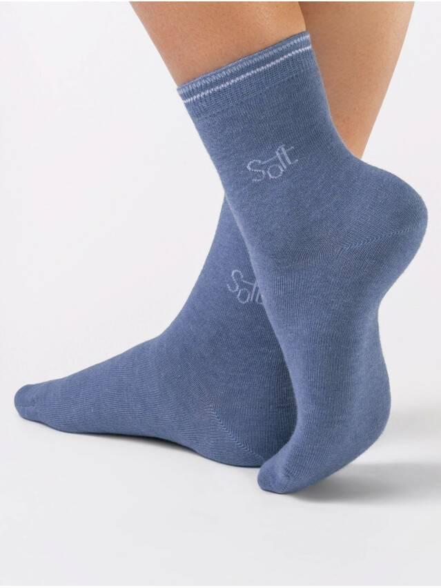 Носки хлопковые женские COMFORT (меланж) 7С-52СП, р. 36-37, светлый джинс, рис. 021 - 1