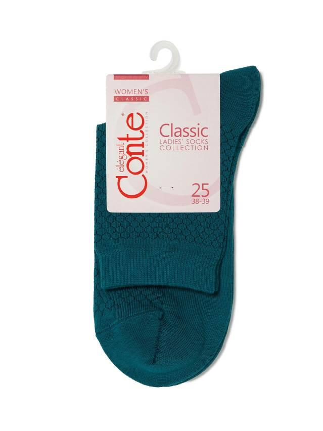 Носки хлопковые женские CLASSIC 15С-15СП, р. 36-37, темно-бирюзовый, рис. 061 - 3
