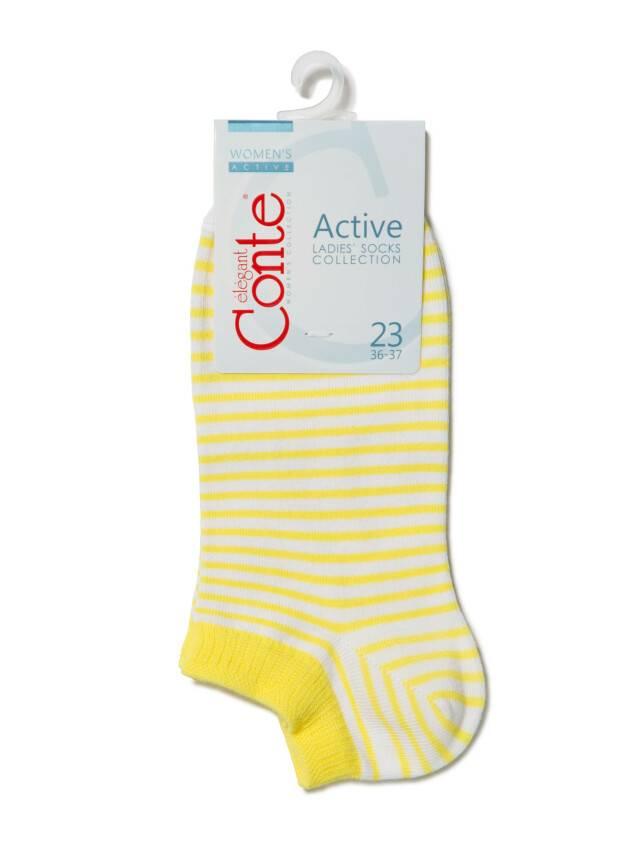 Носки хлопковые женские ACTIVE (ультракороткие) 15С-46СП, р. 36-37, белый-желтый, рис. 073 - 3