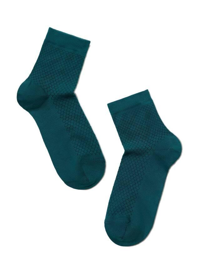 Хлопковые носки CLASSIC 2