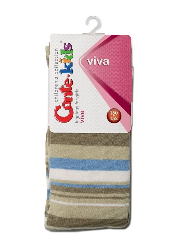 Леггинсы для девочек VIVA 6С-14СП, p. 150-152, горчичный, рис. 005 - 1