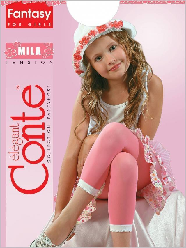 Леггинсы для девочек MILA 8С-110СП, p. 104-110, blue - 1