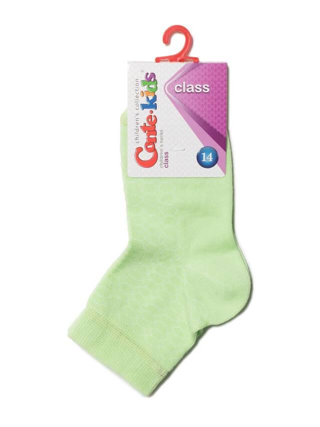 Носки хлопковые детские CLASS (тонкие) 13С-9СП, p. 14, салатовый, рис. 147 - 2