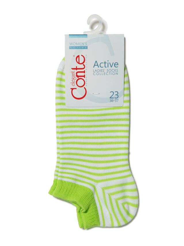 Носки хлопковые женские ACTIVE (ультракороткие) 15С-46СП, р. 36-37, белый-салатовый, рис. 073 - 3