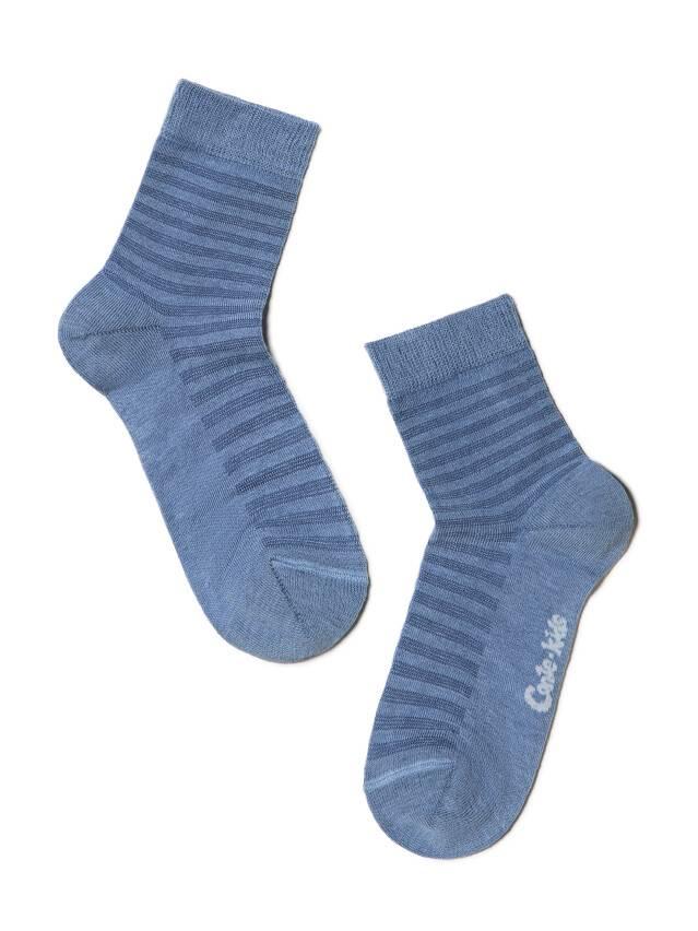 Носки хлопковые детские CLASS (тонкие) 13С-9СП, p. 16, голубой, рис. 153 - 1