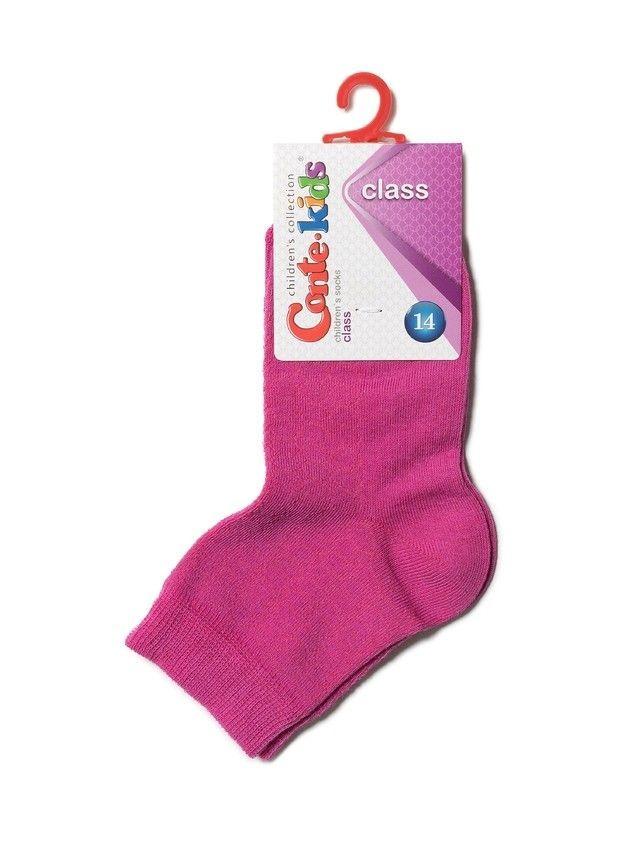 Носки хлопковые детские CLASS (тонкие) 13С-9СП, p. 14, малиновый, рис. 147 - 2