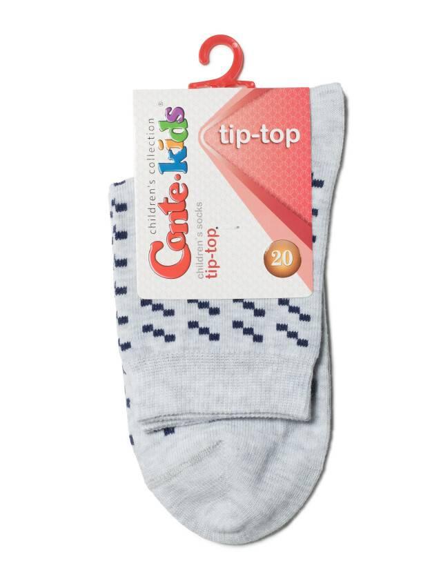 Носки хлопковые детские TIP-TOP 5С-11СП, p. 20, светло-серый, рис. 207 - 2