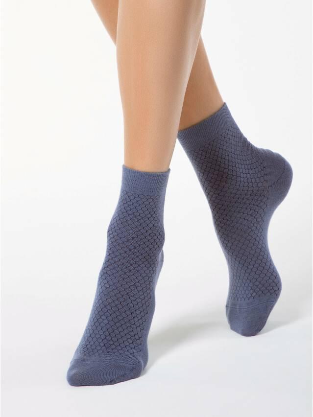 Хлопковые носки CLASSIC 1