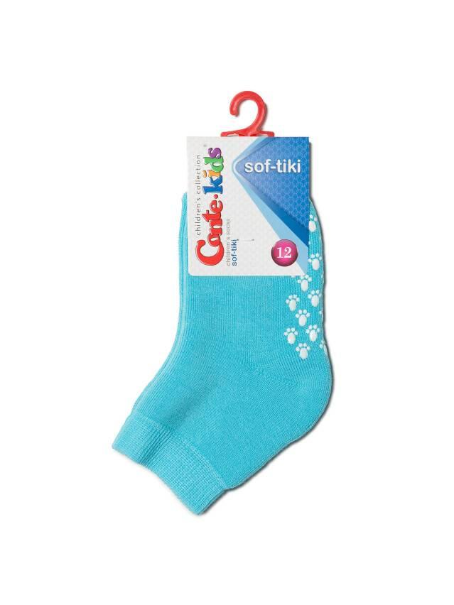 Носки хлопковые детские SOF-TIKI (махровые, антискользящие) 7С-53СП, p. 12, бирюза, рис. 000 - 2