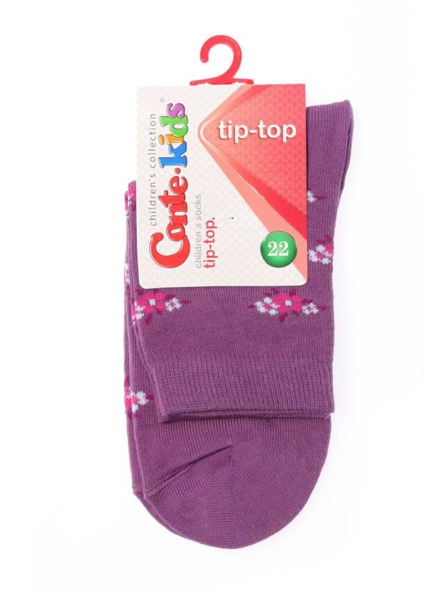 Носки хлопковые детские TIP-TOP 5С-11СП, p. 22, светло-лиловый, рис. 183 - 2